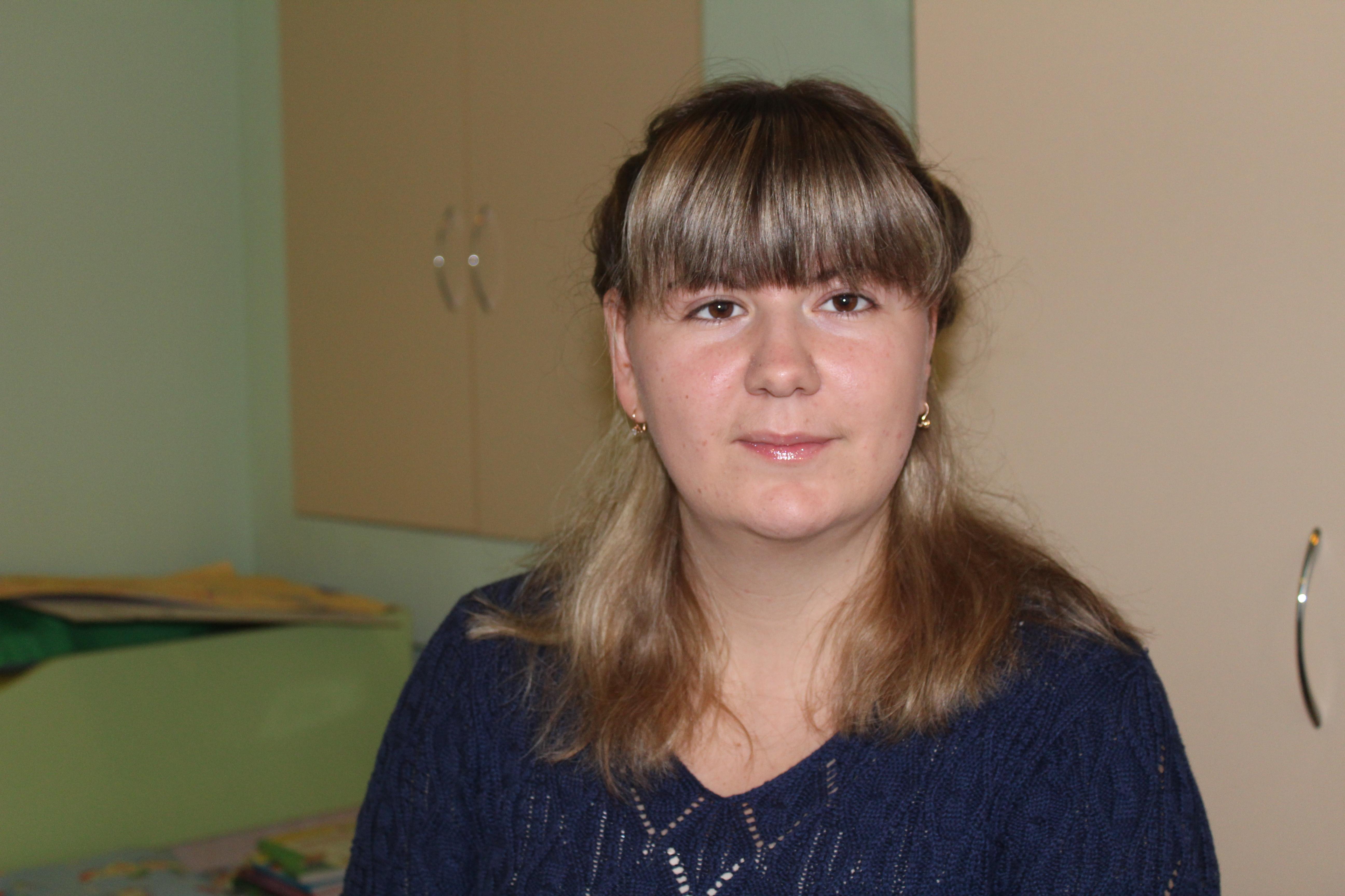 Лосякова Ілона Сергіївна